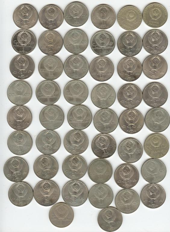 Коллекционные монеты монеты ссср